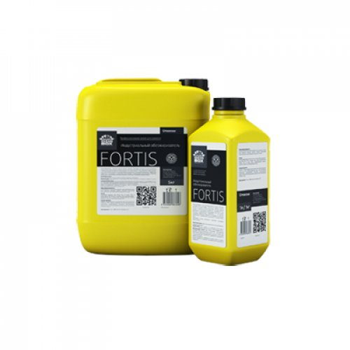 CleanBox Fortis