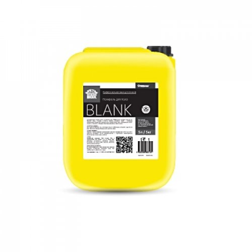 CleanBox Blank
